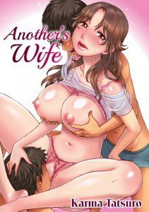 Another's Wife