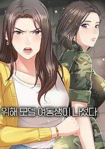 Sister's Duty Raw